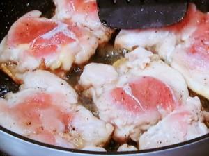 チキンソテー 野菜ソース