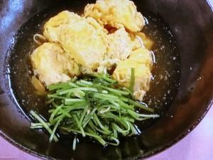 ほたてとセリの黄身煮