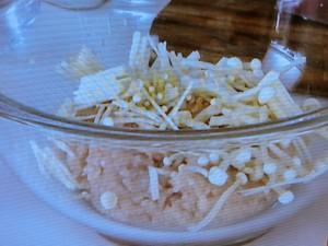 梅と豆腐とえのきの和風ビッグバーグ