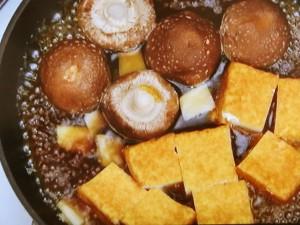豆苗と厚揚げの煮物