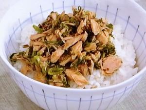 ツナ缶と塩昆布丼