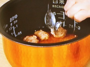 アボカドの炊き込みご飯