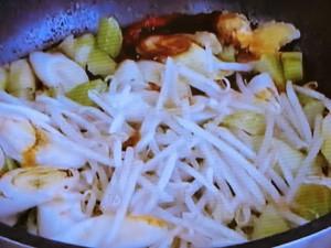 もこみち流 豚バラ肉とピータンの豆板醤炒め