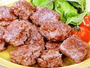 まるで牛肉!節約合挽きサイコロステーキ☆