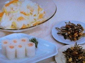 くるみ田作り/紅白サラダ/サーモンの奉書巻き
