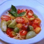 カラフルトマトのペペロンチーノ