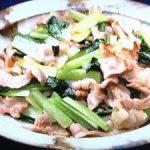 豚バラと小松菜の塩炒め