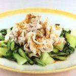 チンゲン菜と豚肉のサラダ
