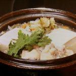 鶏肉と切り漬けの鍋仕立て