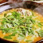 牛肉と豆もやしの韓国風雑炊