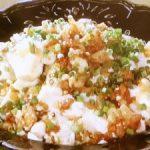 揚げ玉豆腐