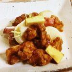 鶏肉のピリ辛から揚げ