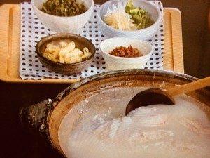塩麹鶏がゆ