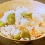 そら豆と桜えびの炊き込みご飯