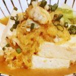 アサリ豆腐