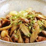 砂肝の生姜煮
