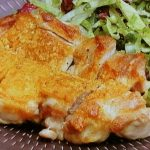 鶏の皮パリ焼き