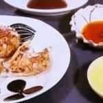 ごぼうハンバーグ~3種類のたれとソース