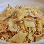 大根と豚肉のキムチ煮