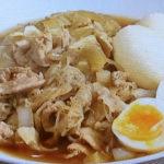 豚肉と玉ねぎのすき煮 半熟煮卵添え