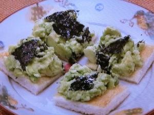 アボカドと海苔のトースト