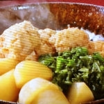 鶏つくねとかぶの煮物