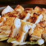 鶏肉の粕みそ漬け焼き