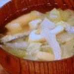 白菜と油揚げのみそ汁