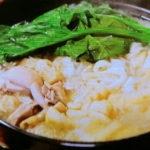 鶏肉と大根のきしめん風煮込み鍋