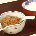 特製ぶた味噌