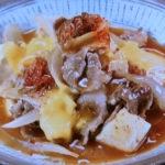 豚キムチーズ肉豆腐