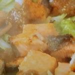 ガリバタ味噌炒め