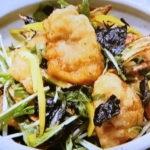 豚から揚げのデリ風サラダ