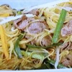 牛肉と野菜のカレービーフン