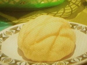 あこがれのメロンパン