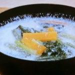 """<span class=""""title"""">小松菜とにんじんのみそ汁</span>"""