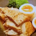 """<span class=""""title"""">厚揚げとゆで卵のみそ煮</span>"""