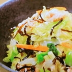 "<span class=""title"">ツナと塩昆布の白菜サラダ</span>"
