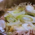 """<span class=""""title"""">豚肉と白菜の鍋</span>"""